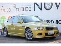 BMWM3クーペ サンルーフ サクラムマフラー 禁煙車