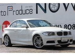 BMW135i 6MT アインザッツマフラー 全車検時Dラー記録簿