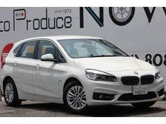 BMW218iアクティブツアラー ラグジュアリ コンフォートPKG