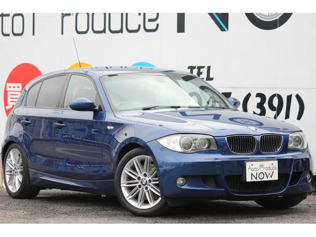 BMW 130i Mスポーツ 6速マニュアル 禁煙車 鑑定書付き