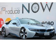 BMWベースグレード ハーマンカードン 車検時D記録 右H 禁煙車