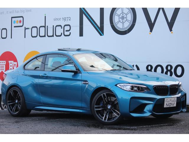 BMW サンルーフ ハーマンカードン 1オナ 1年保証