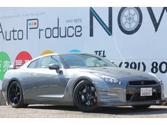 GT−Rトラックエディション エンジニアードbyニスモ 1オーナー