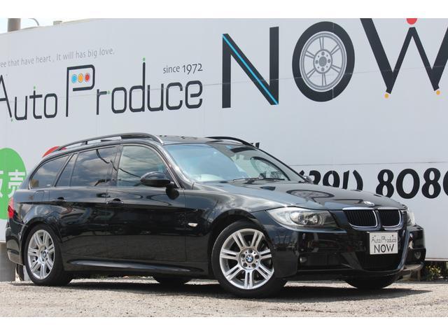 BMW 320iツーリング Mスポーツパッケージ サンルーフ 禁煙車
