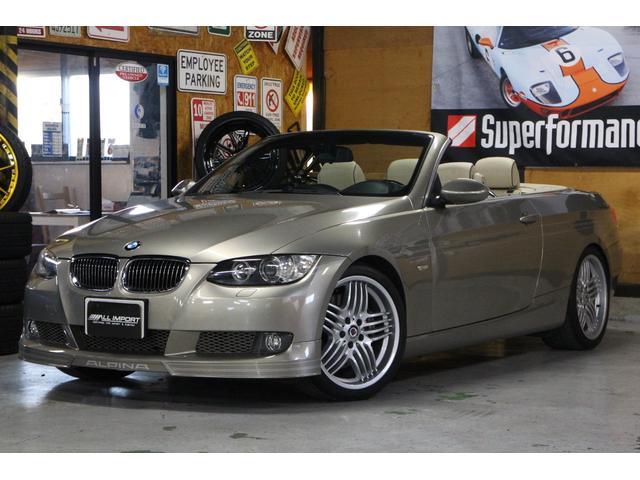 BMWアルピナ ビターボ カブリオレ 正規ディーラー車 左ハンドル