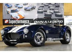 アメリカSuperformance 正規新車 MKIII 5速427