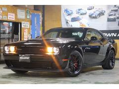 ダッジ チャレンジャー新車 6.4 SCATPACK ワイドボディ SR +PKG