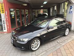BMW335i Mスポーツパッケージ  ベージュレザー SR