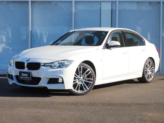 BMW FAIR特選車 340i Mスポーツ 弊社下取 フルセグTV