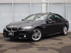 BMW523d Mスポーツ 弊社販売下取車 黒レザーS/R