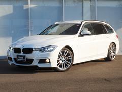 BMW320dツーリング エクスクルーシブ スポーツ