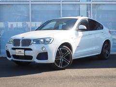 BMW X4xDrive 35i Mスポーツ ACC 全方位カメラ