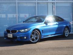 BMW420iクーペ Mスポーツ Bカメラ ACC LED