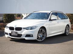 BMW320dツーリング Mスポーツ ACCパドルPゲート19AW