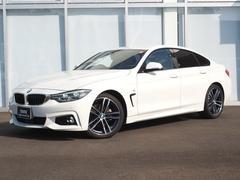 BMW420iグランクーペ Mスポーツ ACC 茶革シート LED