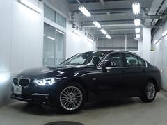BMW320iラグジュアリー 茶革シート ACC 車線変更警告
