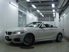 BMW220iカブリオレ Mスポーツ Bカメラ シートヒーター