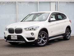 BMW X1sDrive 18i xライン 弊社デモカーLED純正ナビ