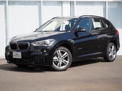 BMW X1sDrive 18i Mスポーツ パーキングアシスト