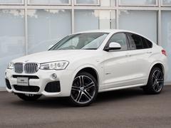 BMW X4xDrive 28i Mスポーツ 弊社デモカー 禁煙車