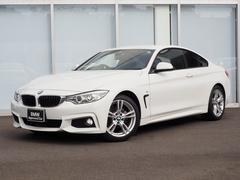 BMW420iクーペ Mスポーツ ドライビングアシスト ACC
