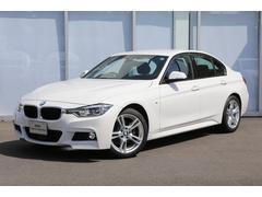 BMW320i Mスポーツ 弊社デモカー ACC 車線変更警告