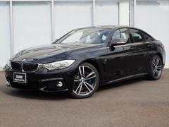 BMW435iグランクーペ LED 弊社下取り 黒革シート