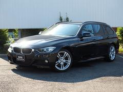 BMW320dツーリング Mスポーツ パワーゲートCアクセスETC
