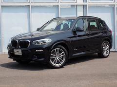 BMW X3xDrive 20d Mスポーツ ハイライン ACC 茶革
