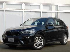 BMW X1X1 sDrive18i スタンダード 弊社デモカー