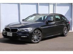 BMW523iツーリング Mスポーツ 弊社デモカー 全周囲カメラ