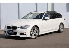 BMW335iツーリング Mスポーツ 自動追従1オーナーBSI5年