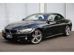 BMW435iカブリオレ Mスポーツ ACC 19AW 黒革シート