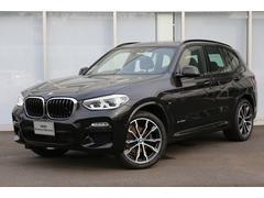 BMW X3xDrive 20d Mスポーツ 弊社デモカー 黒革シート