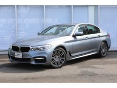 BMW523d Mスポーツイノベーション・ACC・全方位カメラ