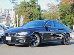 BMW420iグランクーペ イン スタイル スポーツ・ACC