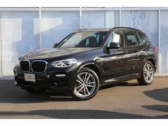 BMW X3xDrive 20d Mスポーツ ハイライン 黒革シート
