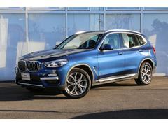 BMW X3xDrive 20d Xライン 弊社デモカー 黒革電動シート