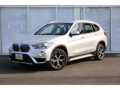 BMW X1sDrive 18i xライン 弊社デモカー 黒革Pシート