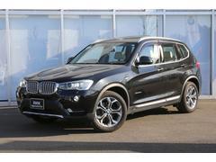 BMW X3xDrive 20d Xライン 弊社下取り 白革電動シート