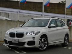 BMW X1xDrive 18d Mスポーツ アドバンスドセーフティ