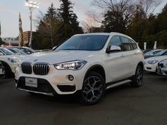 BMW X1xDrive 18d xライン アドバンスドセーフティ
