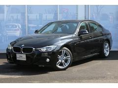 BMW320d Mスポーツ 弊社デモカー 黒革パワーシート