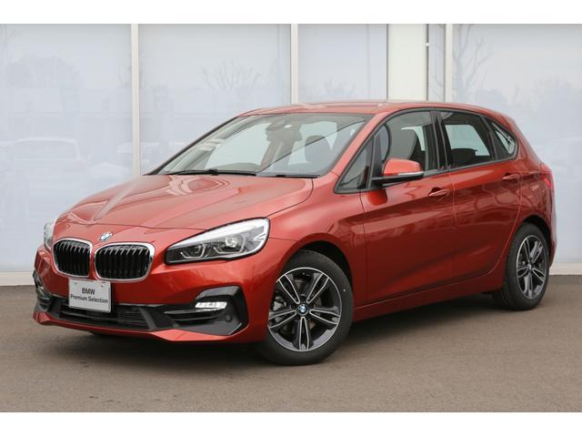 BMW 218iアクティブツアラー 認定車 LED 電動リヤゲート