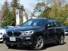 BMW X3xDrive 20d Xライン 19AW LED ETC