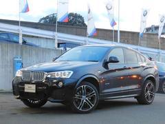 BMW X4xDrive 28i Mスポーツ・ACC・サンルーフ・AUX
