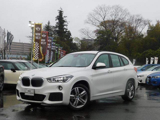 BMW xDrive 18d Mスポーツ ハイライン 18AW