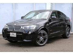 BMW X4xDrive 28i Mスポーツ 20AW LED ACC