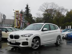 BMW X1xDrive 18d Mスポーツ ハイライン 18AW