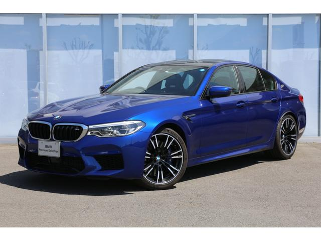 BMW M5 コンフォートP 弊社デモカー ハーマンカードン